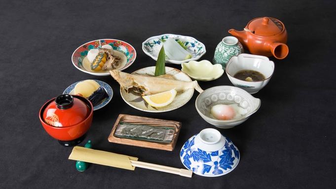 <朝食付*7,150円(税込)〜>充実の和朝食で食欲全開!加賀観光・出張にも◎