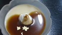 *【料理一例/自家製のほうじ茶プリン】石川県のお茶ほうじ茶を使っています。