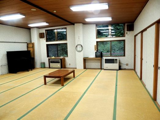 和室24畳or32畳の1室大人10名以上の宿泊素泊りプラン