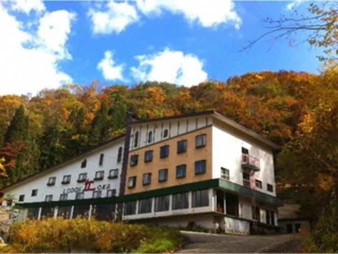 秋のロッヂ丘