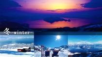 ■天空の自然美-標高625m-■【冬】