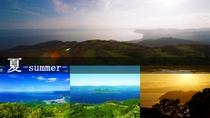 ■天空の自然美-標高625m-■【夏】