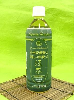 【秋冬旅セール】自慢の温野菜朝食+地元の緑茶or水500mlペットボトル付☆