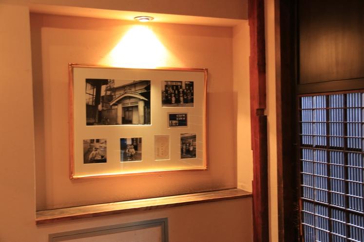 大浴場 歴史散策写真