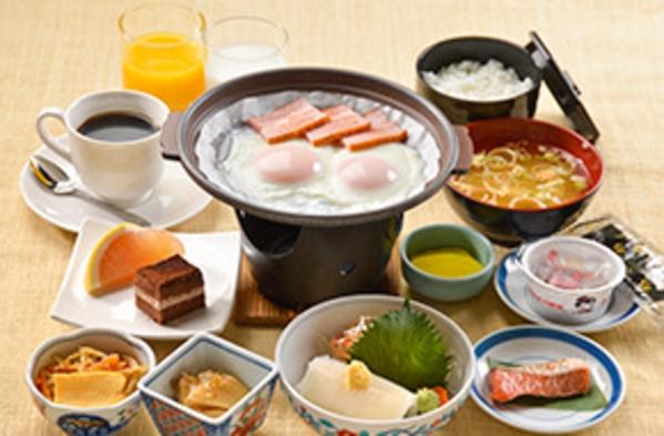 【秋冬旅セール】【得割】朝食付プラン 【添い寝無料】