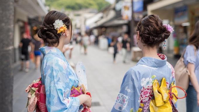 【レディスプラン】CHIC TOKYO STAY〜浴衣でたのしむ夏〜天の川ディナー付