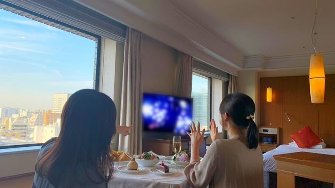 【首都圏☆おすすめ】#推しのいる生活 〜館内利用券付〜