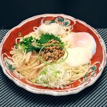*囲炉裏端食事処「ごんげん」メニュー一例/お夕食の他、ご昼食にもご利用下さい。