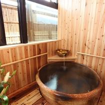 *大浴場花みかげの湯・季節のかほり風呂/月替わりの薬湯をお楽しみ頂けます。男女入れ替え制。