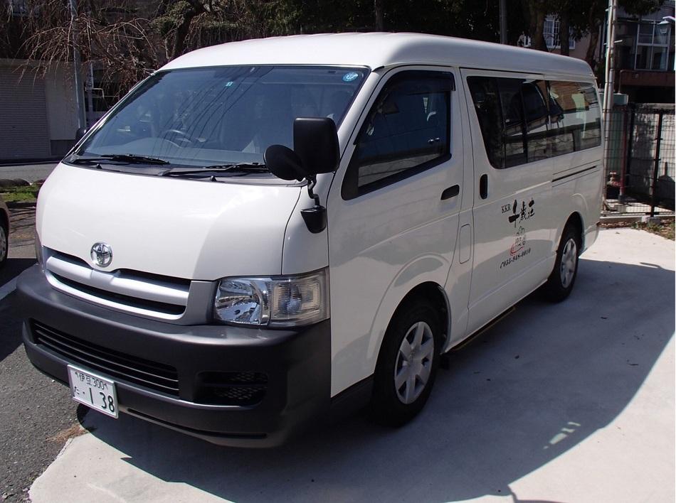 当館送迎車 15:00〜19:00 伊豆長岡駅までお迎えに上がります