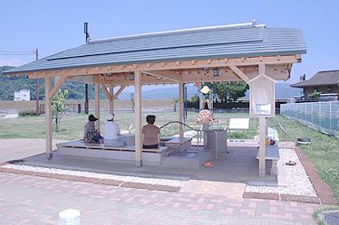 古奈湯元公園の足湯