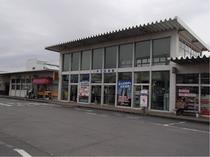 伊豆長岡駅 当館から徒歩15分 無料送迎あります