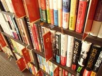 【千歳荘文庫」 約500冊の単行本 客室でどうぞ!