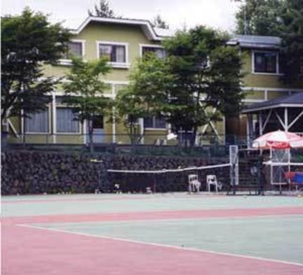 ★テニスプラン★ コートへ徒歩0分&コートレンタル50%オフ♪フルコースディナー付きサービス料金込み