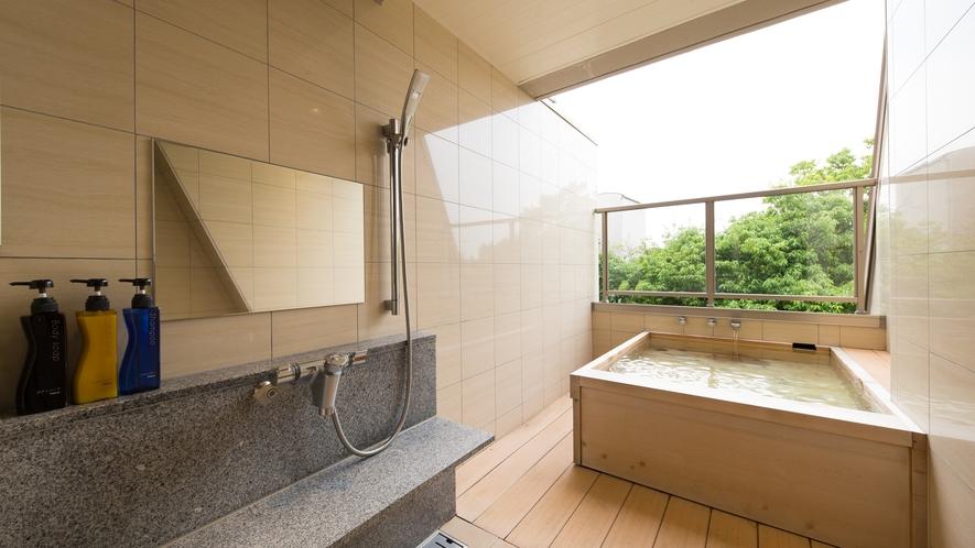 【露天風呂付和洋室◆with oak 3F】露天風呂のイメージ