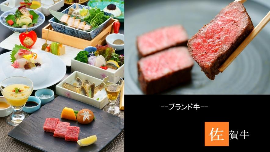 会席料理とブランド牛佐賀牛のコラボ(イメージ)