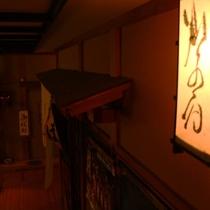 【館内の様子】手作りの行灯がいたるところにあります