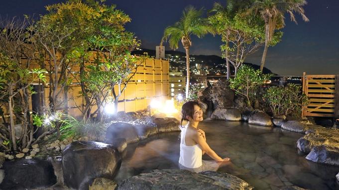 【正規料金】熱海ならではの海の幸 相模湾一望の大浴場と広めの客室で寛ぎのひと時 1泊2食付基本プラン