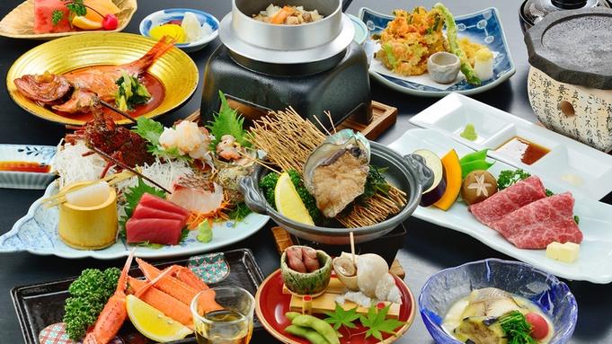 【朝夕ゆったりお部屋食】新鮮海の幸と豪華食材を堪能できる海沿いの宿◆サンミ倶楽部のスペシャルプラン