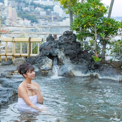 【女子旅限定】新鮮な海の幸と「美肌の湯」を楽しむ1泊2食プラン!今なら「写ルンです」プレゼント!