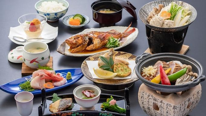 【タイムセール☆最大30%OFF】鮑に金目の姿煮・新鮮お刺身漁火会席1泊2食基本プランがお得に