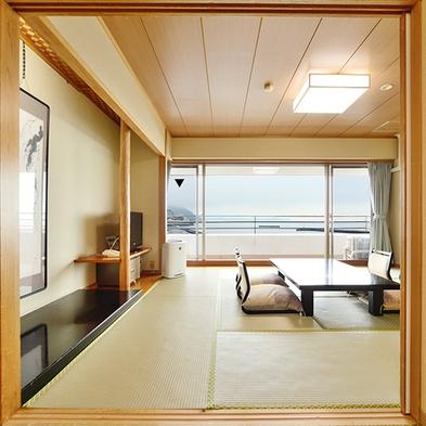 【静岡県民限定】熱海の魅力を知る!熱海温泉でリゾート気分を堪能する近場旅行プラン