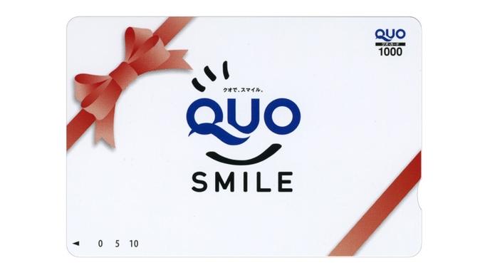【QUOカード1000円分付☆素泊まり】◆◇ビジネス応援◇◆