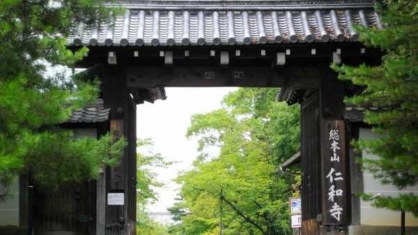 仁和寺(世界文化遺産)