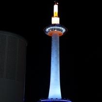 京都タワー(京都駅前)ホテルから車で約10分