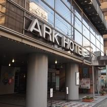 アークホテル京都 エントランス