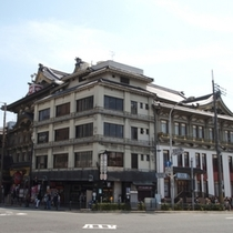 南座<河原町までホテルから阪急電車で約5分>