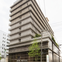 <アークホテル京都 ホテル外観>2014年全客室リニューアル:全客室数160室のホテルです。