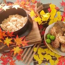 【期間限定】朝食特別メニュー◆松茸と油揚げの釜めし◆