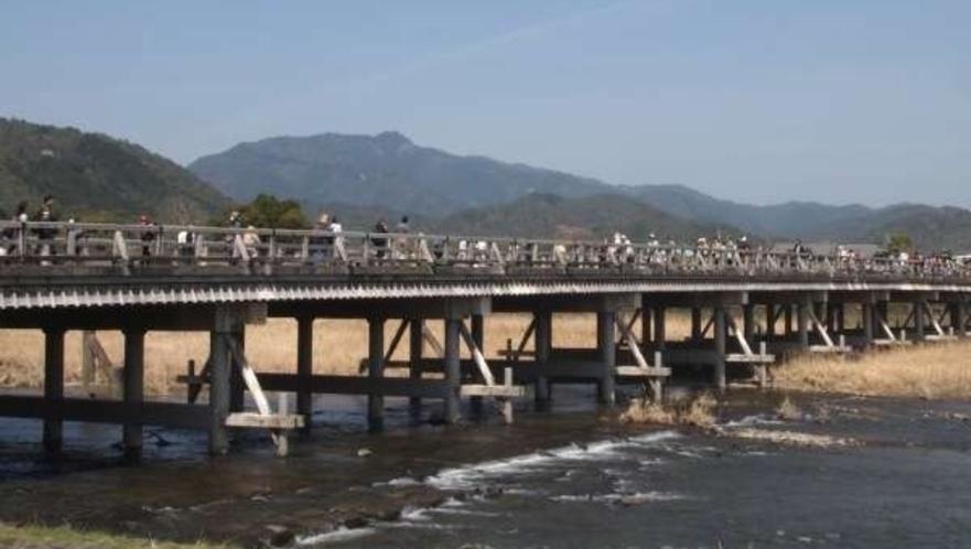 嵐山 渡月橋を眺める<嵐山までホテルから電車で約20分>
