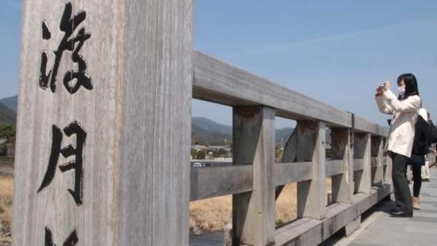 嵐山 渡月橋<ホテルから嵐山まで電車で約20分>