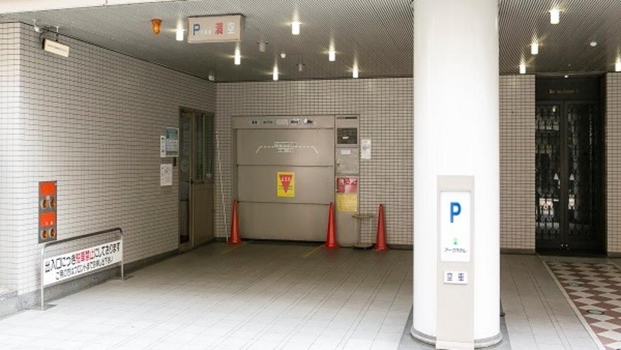<ホテル立体駐車場>収納台数 20台 先着順にて案内