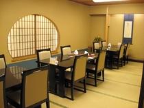 1F 日本料理 堂満