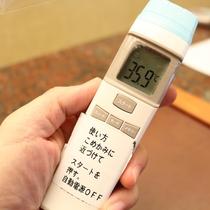 【ウイルス対策】チェックイン時の検温