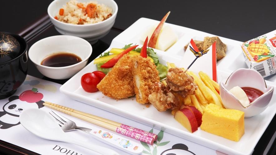 ●【日本料理 堂満】お子様セット