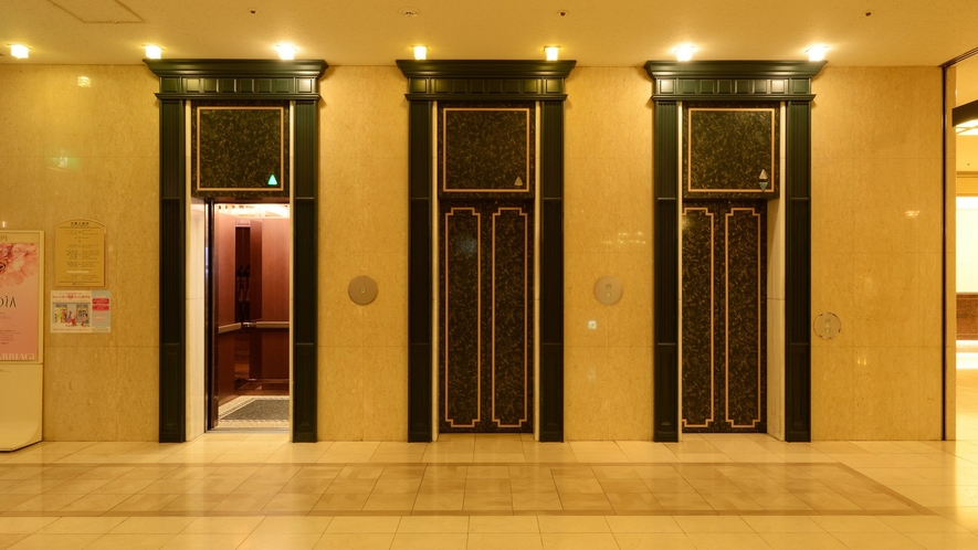 ●エレベーター