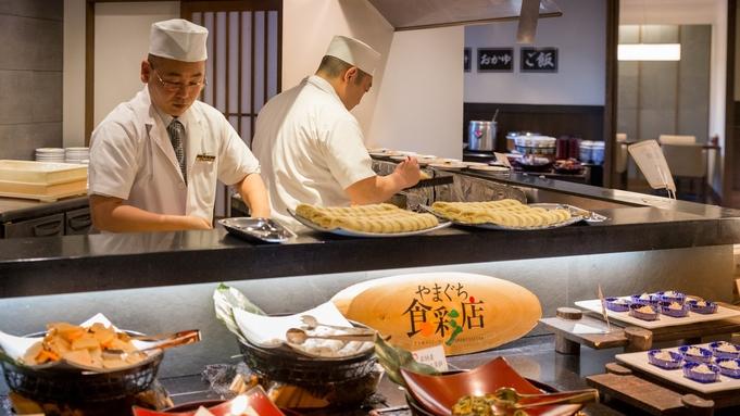 【雪つばき会席】憧れの高級食材に舌鼓!食べきれない♪美味特選会席