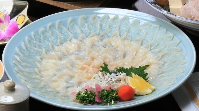 【とらふくフルコース♪】大皿のてっさやてっちり鍋を囲んで身も心も温まるひと時を☆