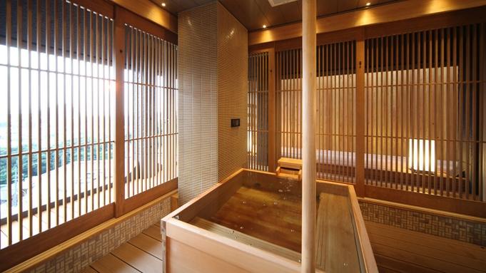 【特別室 栞 】<大切な人と特別な日>源泉かけ流し半露天風呂付和洋室で至福のひと時をお過ごし下さい。