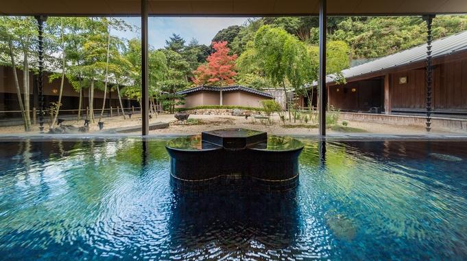 【夏秋旅セール】地下源泉を持つ温泉旅館での夕食・朝食付プラン
