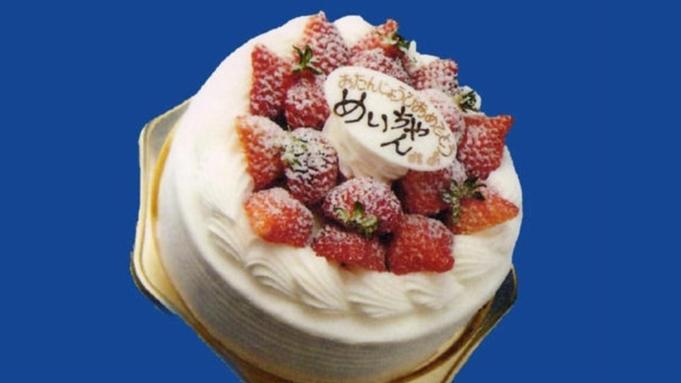 【お誕生日プラン】7大特典で記念日にピッタリ♪今年のお誕生日は温泉で