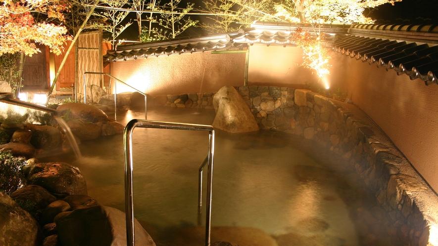 紅葉の湯「土塀露天風呂」