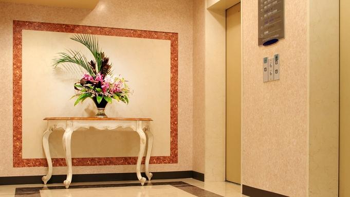 【当日15:00から予約可能】レイトナイト 素泊りプラン