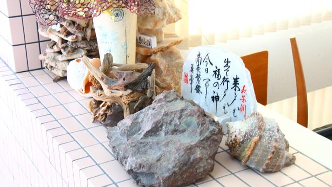 【一泊夕食】夕食は宿でゆっくりのんびり屋久島の旬を堪能♪