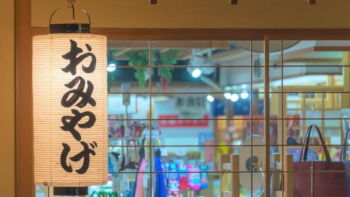【松阪牛石焼き】付き☆三重ブランドを気軽にお試し♪リーズナブルにちょっぴり贅沢《燦陽棟・レストラン》