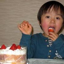 ■ケーキ付きプラン